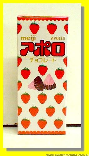 Apollo Chocolate