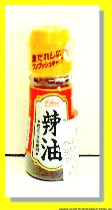 Sesame Chilli Oil