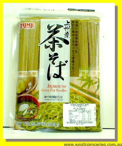 Japanese Green Tea Noodles 8servings