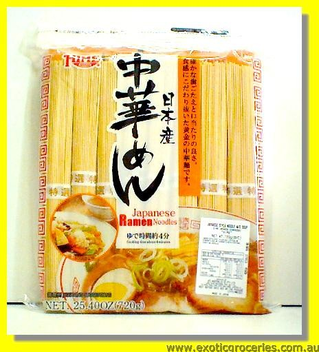 Japanese Ramen Noodle 8servings