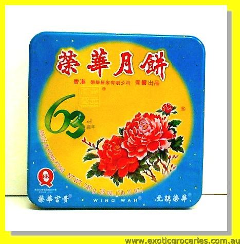 White Lotus Seed Paste Mooncake (2 Yolks) 4pcs