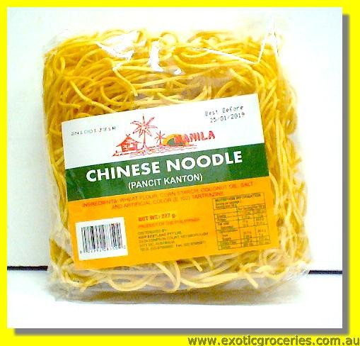Chinese Noodle Pancit Canton