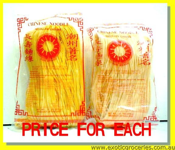 Chinese Noodle (Yellow/ White)