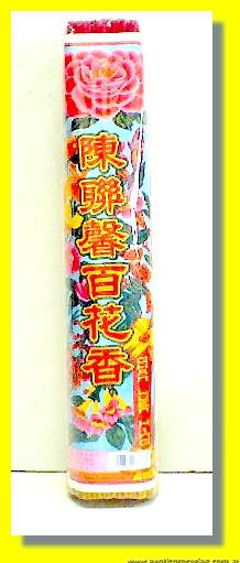 Joss Sticks Incenses 350pcs