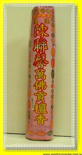 Joss Sticks Sandalwood