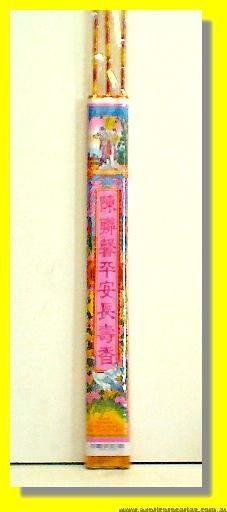 Incense Sticks 3pcs