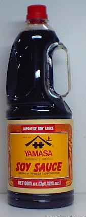 Soy Sauce (naturally brewed)