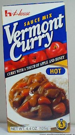 Vermont Curry (Hot) Sauce Mix