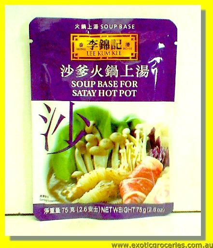 Satay Soup Base for Hot Pot