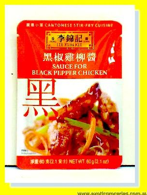 Black Pepper Chicken Sauce