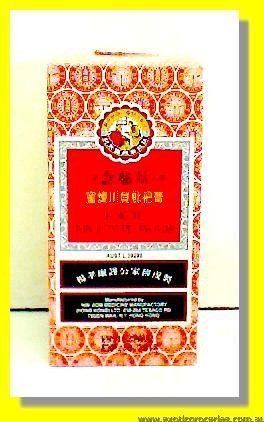 Chinese herbal cough syrup youtube