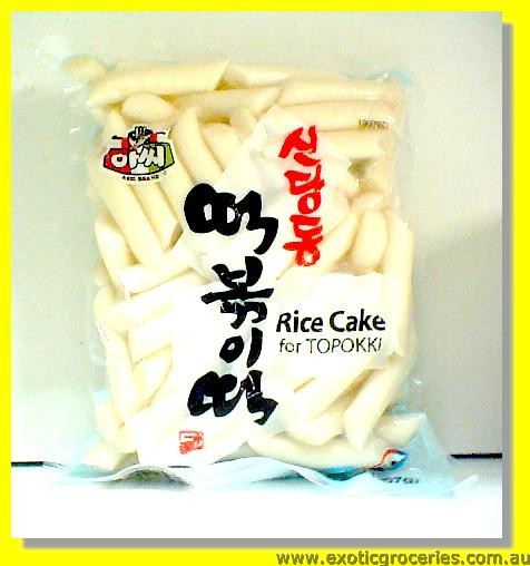 Frozen Rice Cake for Topokki (Gluten Free)