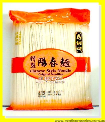 Chinese Style Noodle