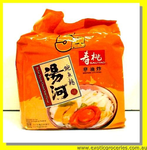 Ho Fan Abalone Chicken Soup Flavoured 5pkts