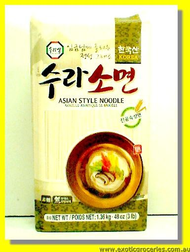 Asian Style Noodle Somen (Light Brown)