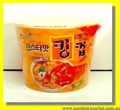 Lobster King Cup Noodle