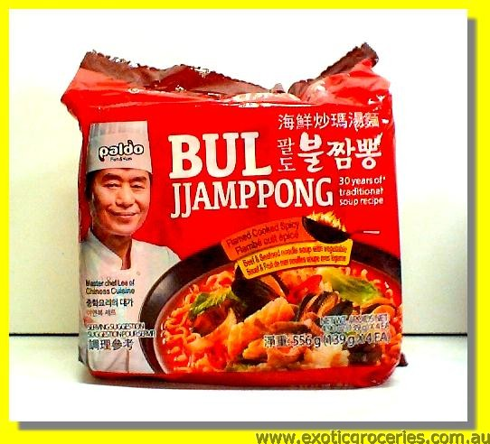 Bul Jjamppong 4pkts Beef & Seafood Noodle Soup with Vegetable