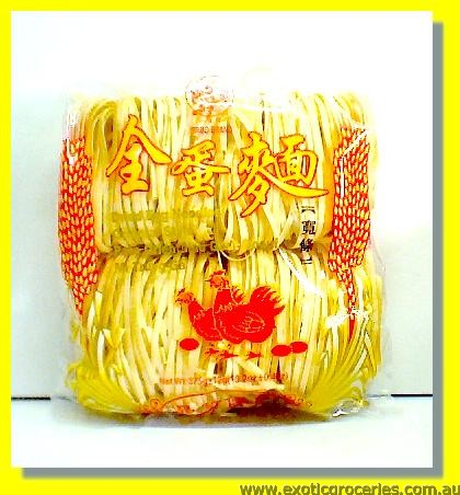 Dried Egg Noodle (Wide)