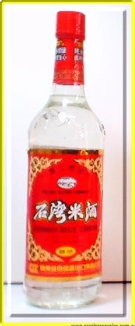 Shiwan Cooking Rice Wine