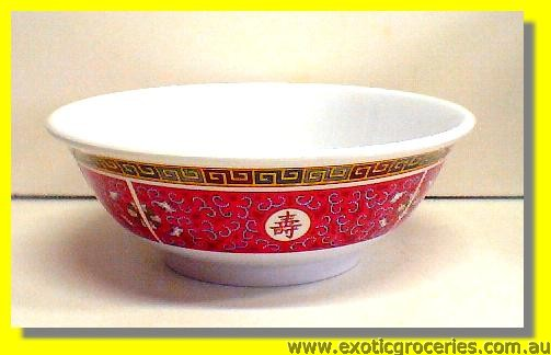 "Red Melamine Soup Bowl 7.5"" 5065TR"