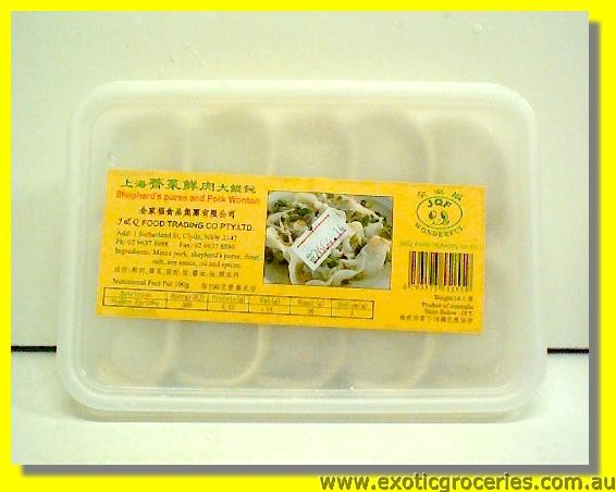 Shepherd's Purse and Pork Wonton 10pcs