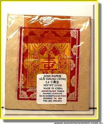 Joss Paper 2.4inches