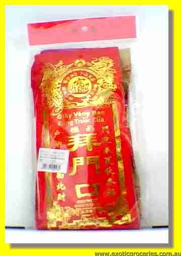 Joss Paper for Door Guard