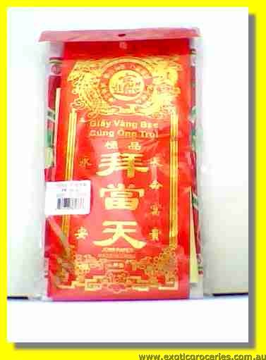 Joss Paper for Heavenly God
