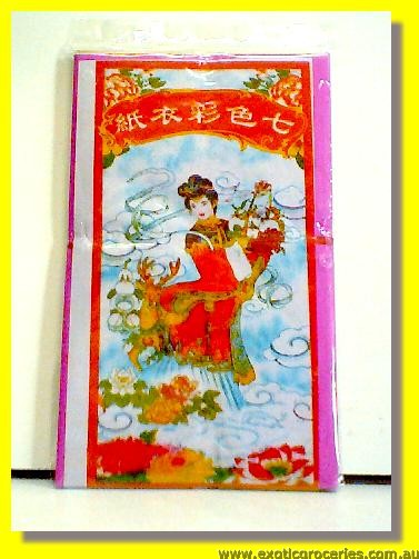Joss Paper Coloured