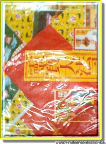 Joss Paper Clothes for Lady