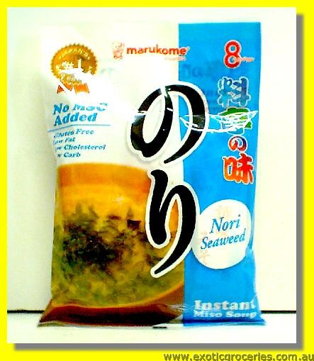 Gluten Free Instant Miso Soup Nori Seaweed Flavour (No MSG Added