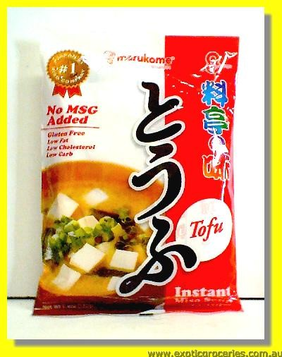 Instant Miso Soup Tofu Flavour 8pcs No MSG Added (Gluten Free)