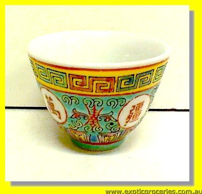 Green Longevity Teacup 2.75in
