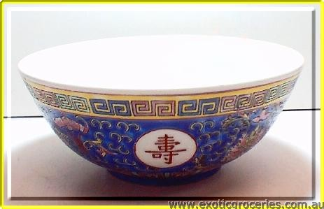 Blue Longevity Bowl 8""