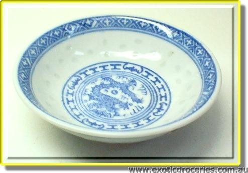 "Rice Pattern Round Saucer 4"" GB1004/BAA"