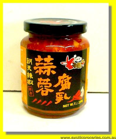 Fermented Beancurd with Garlic