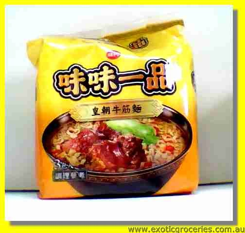 Beef Tendon Instant Noodle 3packs