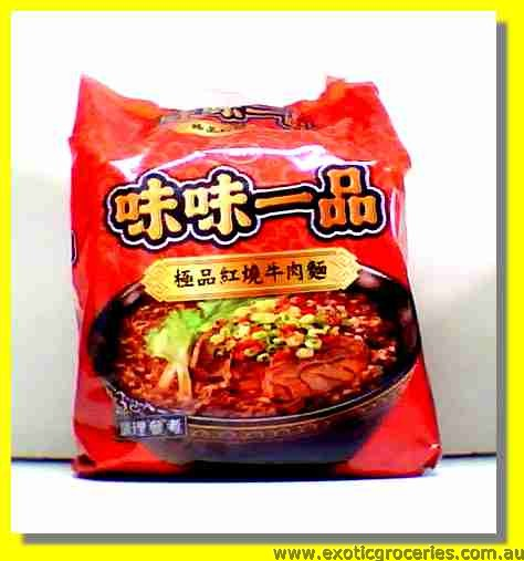Braised Beef Instant Noodle 3packs
