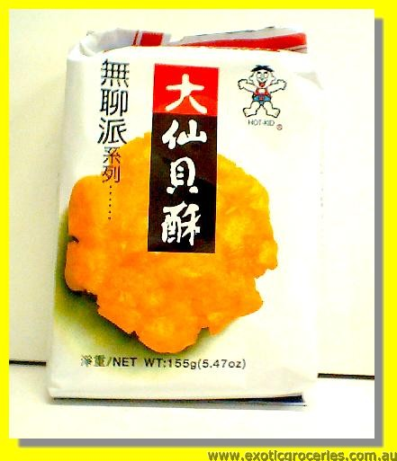 Hot-Kid Fried Senbei Rice Cracker