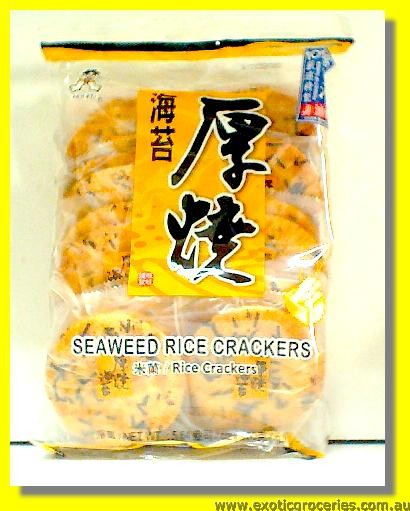 Hot-Kid Seaweed Rice Crackers