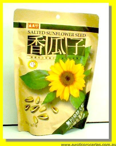 Salted Sunflower Seed