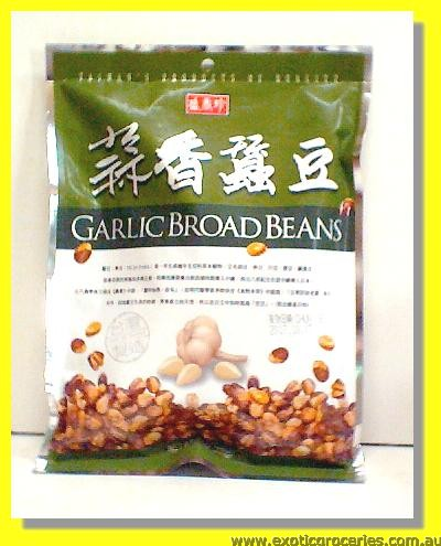 Garlic Broad Beans