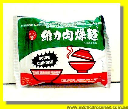 Instant Noodles with Onion Flavour