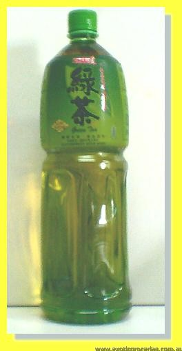 Green Tea (Low Sugar)
