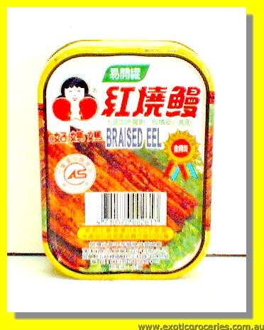 Seasoned Eel