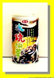 Deluxe Grass Jelly Dessert