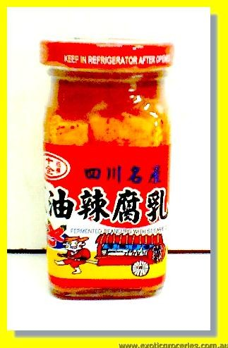 Fermented Beancurd with Sesame Oil