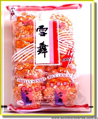 Shelly Senbei Rice Crackers Spices
