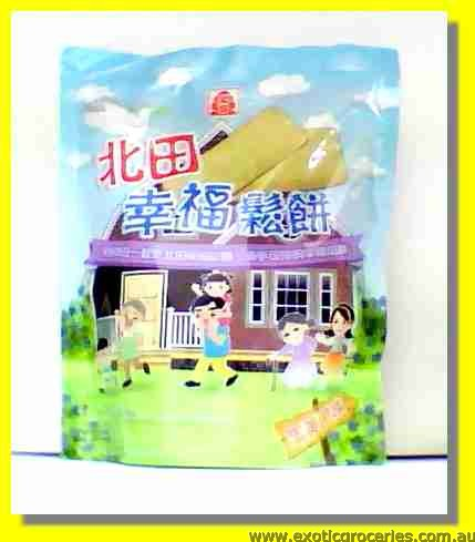 Happiness Rice Cookies Egg Yolk Flavour