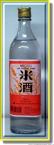 MiChiu (as Cooking Wine)